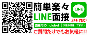 http://dandy-g.kir.jp/hot-point/yokohama_1409/club_dandy/rec_banner/data/1467289747.jpg