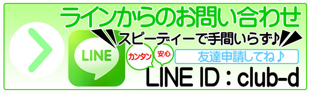 http://dandy-g.kir.jp/hot-point/yokohama_1409/club_dandy/rec_banner/data/1469960141_m.jpg